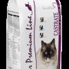 Supra Cat Castrate